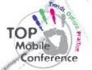 TOP  Mobile 2013